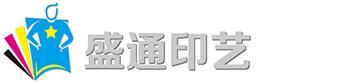 北京雷火平台,下载雷火电竞雷火平台,廊坊雷火竞技官网app下载雷火平台-盛通印艺公司
