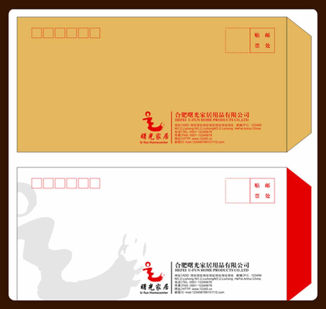 北京雷火平台信纸/信封