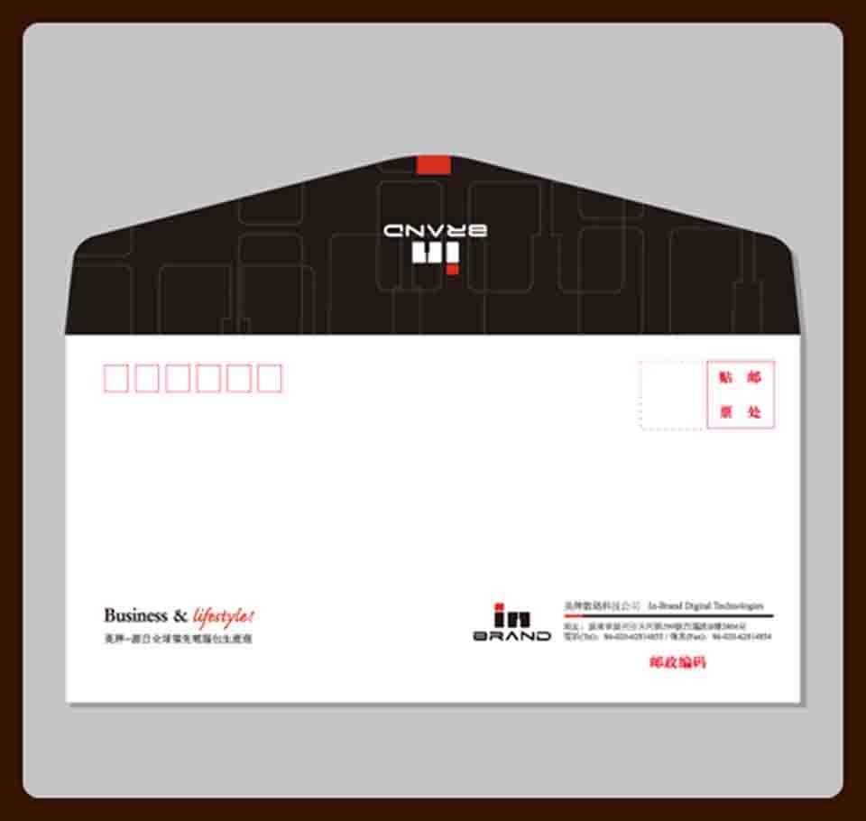 北京印刷信纸/信封