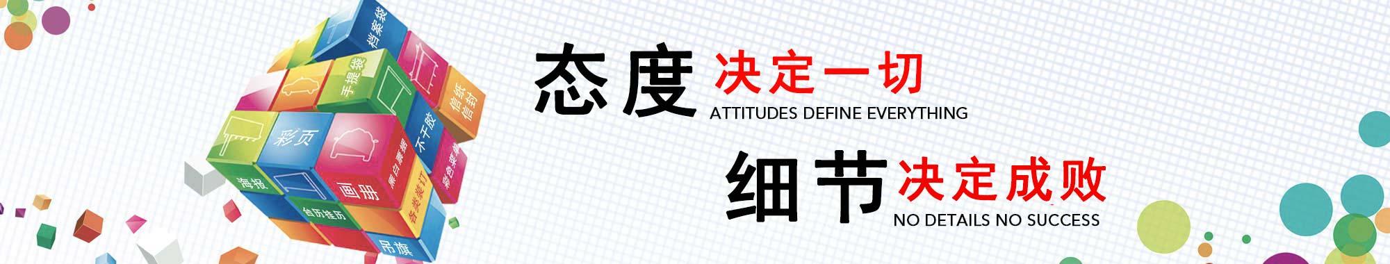 北京雷火平台