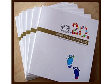 北京雷火平台合作伙伴